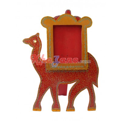 Camel Shape Photo Frame